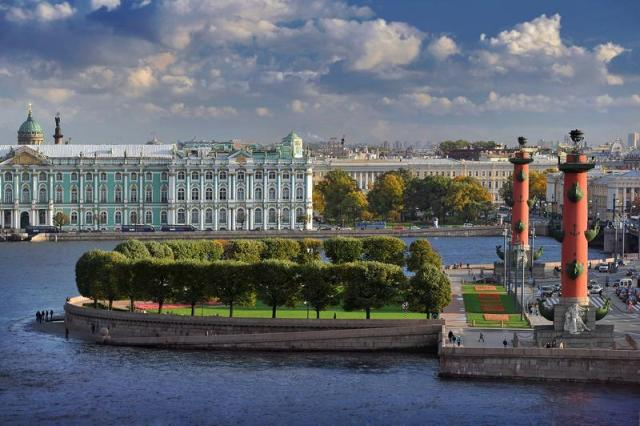 23rd Saint Petersburg International Conference on Integrated Navigation Systems